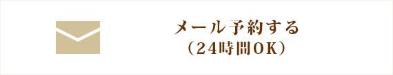 inqury_mail14.jpg