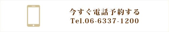 inqury_tel14.jpg